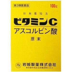 日本薬局方ビタミンCアスコルビン酸原末 100g(第3類医薬品)岩城製薬