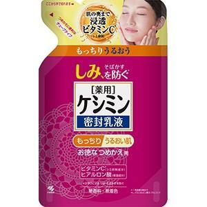 薬用 ケシミン密封乳液 もっちりうるおい肌 つめかえ用 110ml (医薬部外品) 小林製薬