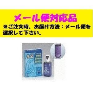 エーゼットアルファ 10ml[第2類医薬品] ゼリア新薬 メール便対応品|fjdrug