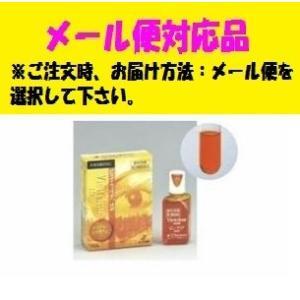 ビュークリアHi 10ml(第3類医薬品)ゼリア新薬 メール便対応品|fjdrug