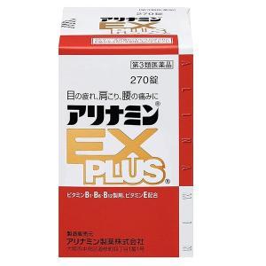アリナミンEXプラス 270錠(第3類医薬品) 武田薬品