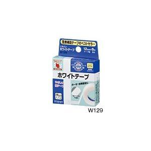 ニチバン ホワイトテープ 12mm×9mの関連商品7
