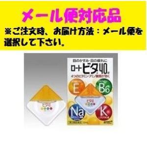 ロートビタ40α 12ml(第3類医薬品) ロート製薬  メール便対応品|fjdrug