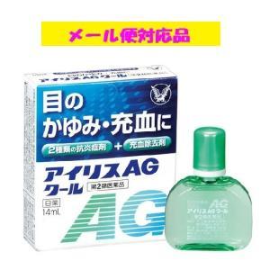 アイリスAGクール 14ml(第2類医薬品) 大正製薬 メール便対応品|fjdrug