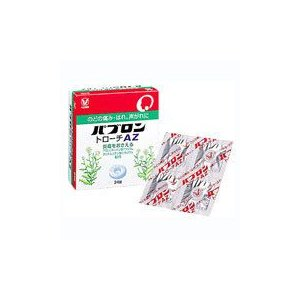 パブロントローチAZ 24錠(第3類医薬品)大正製薬