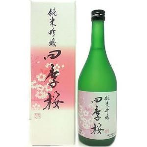四季桜 純米吟醸 720ml|fkd-netplaza