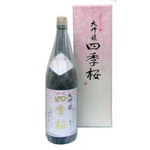 四季桜 大吟醸 1800ml|fkd-netplaza