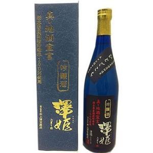 澤姫 真・地酒宣言 吟醸酒 720ml|fkd-netplaza
