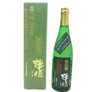 澤姫 真・地酒宣言 純米吟醸酒 720ml|fkd-netplaza