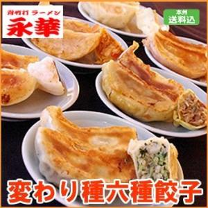 1.青じそ餃子27g 2.カレー餃子27g 3.キムチ餃子27g 4.チーズマッシュ餃子27g 5....