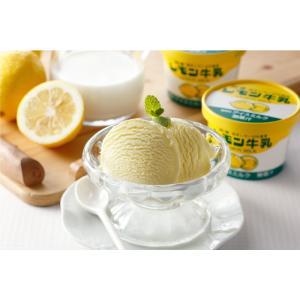 <レモン牛乳アイス カップ&ソフト各6個セット>レモンの香りが爽やかな素朴でどこかなつかしさを感じる美味しさ[全国送料込] [栃木県産品宇都宮市] FN021|fkd-netplaza|05