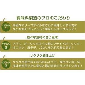 パスタに!ピラフに!トーストに!万能調味料「食べるオリーブオイル エコパック」2袋 [全国送料無料] [福島県 郡山市]|fkd-netplaza|04