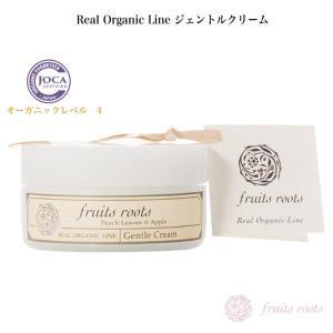 Real Organic Line ジェントルクリーム 30ml 本州送料込 エステティック発 国産オーガニックコスメ  FN07D|fkd-netplaza