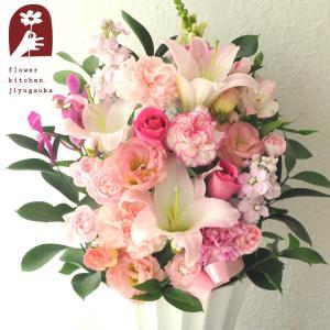 ギフト お祝い 即日発送 あすつく 花 旬のおまかせ祝花 Lサイズ 花束 アレンジメント fkjiyugaoka