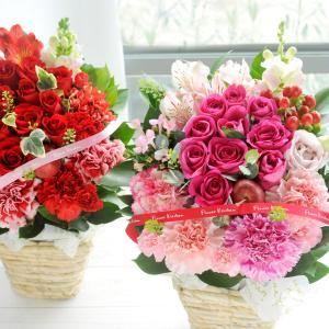ギフト お祝い 即日発送 あすつく 花 10本バラのアレンジメント 生花 フラワーギフト 誕生日 プレゼント|fkjiyugaoka