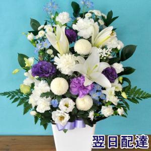あすつく対応。送料無料。画像配信有。 ユリなど季節のお花を使用したアレンジメント お盆、新盆、お供え...