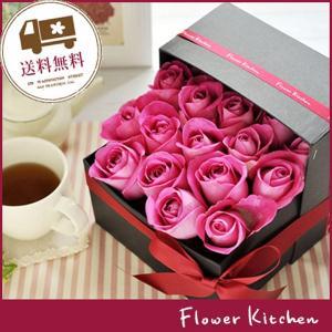 フラワーボックス 20本バラのオープンボックスアレンジ  生花|fkjiyugaoka