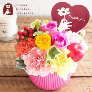 即日発送の花ギフト おまかせプチ花束 手軽に贈れるフラワーギフト fkjiyugaoka