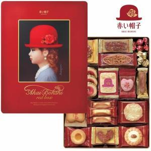 赤い帽子 クッキー缶 レッドボックス Red box 16468 19-5471-395 単品購入専用|fkjiyugaoka