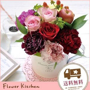 プチギフト バラのカップアレンジ 即日発送 あすつくの花ギフト|fkjiyugaoka