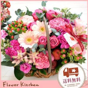 即日発送の花ギフト バラとガーベラのガーデンバスケット アレンジメント|fkjiyugaoka