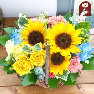 季節の花ギフト  バラとひまわりのアレンジメント選べるスタイル 生花 即日発送 あすつくの花ギフト 夏 ギフト|fkjiyugaoka