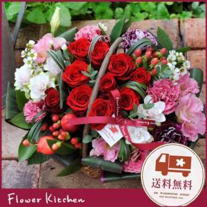 即日発送 あすつくの花ギフト バラのガーデンバスケットアレンジメント|fkjiyugaoka