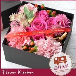 フラワーボックス スクエア四角型 Lサイズ アレンジ 生花 ボックスフラワー 即日発送 あすつくの花ギフト|fkjiyugaoka