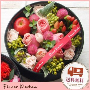 フラワーボックス BOXフラワー 丸型  生花 即日発送 あすつくの花ギフト|fkjiyugaoka