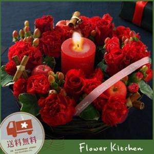フラワーケーキ リースケーキタルト  即日発送の花 フラワーギフト アレンジメント|fkjiyugaoka