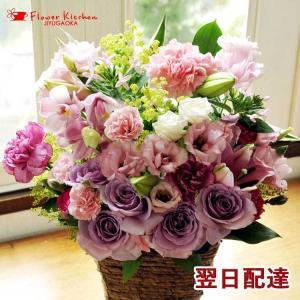 旬のお花をギュッと詰め込んだ花ギフト シャルロットアレンジ |fkjiyugaoka
