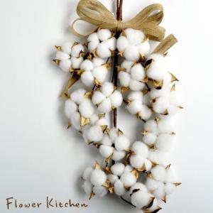 クリスマススワッグ コットンのスワッグ|fkjiyugaoka
