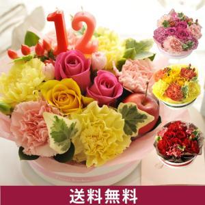 即日発送 あすつくの花ギフト フラワーケーキ  手軽に贈れるギフト 数字キャンドルの無料サービス付き 誕生日 記念日 お祝い ミニフラワーケーキ|fkjiyugaoka