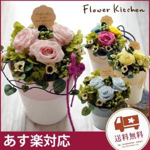 プリザーブドフラワー フラワースフレ NEWスタイル 誕生日 記念日 ギフト|fkjiyugaoka