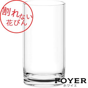 割れない花びん PVシリンダーH50【2300027】 サイズ:φH15cm・H50cm 1.9kg...