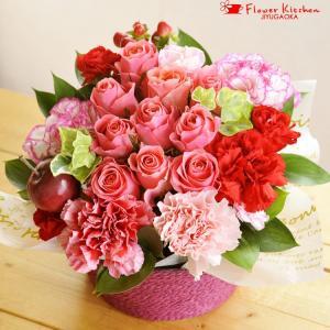 花 ギフト ローズガーデンアレンジメント 誕生日 記念日 お祝い花 即日発送 fkjiyugaoka