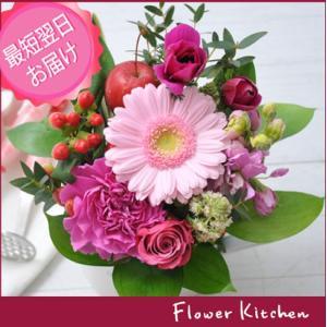 プチギフト ガーベラのカップアレンジ 即日発送 あすつくの花ギフト |fkjiyugaoka