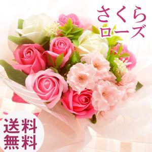 桜ローズ ソープフラワースタンディングブーケ さくらとバラの花束ブーケ 枯れないお花 アートフラワー FKRSL|fkjiyugaoka