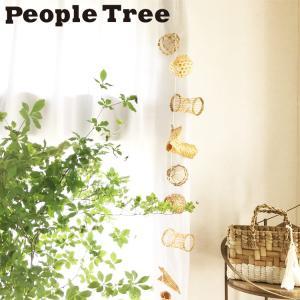 peaple tree 小さなカゴのガーランド 177168 ピープルツリー 雑貨   FKRSL|fkjiyugaoka