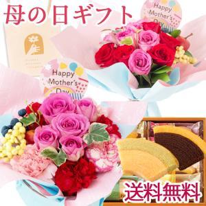 母の日 ギフト 花 プレゼント 2021 選べる ギフト 6種類 花とスイーツのセット  生花 アレンジ 花鉢 カステラ フラワーキッチン FKHH|fkjiyugaoka