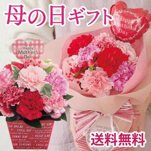 \早割/ 母の日 ギフト 2021 Mother'sアレンジ ブーケ 花瓶いらず スタンディングブーケ そのまま飾れる花束 生花 フラワーギフト フラワーキッチン FKHH|fkjiyugaoka