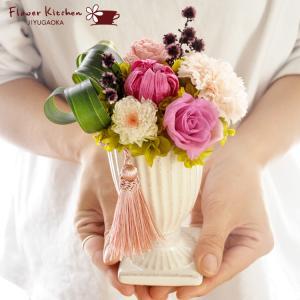 仏花  お供えプリザーブドフラワー 花てまり 選べるカラー3色|fkjiyugaoka