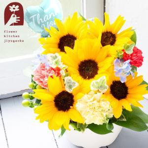 季節の花ギフト ひまわりアレンジ ピック付き 選べる2カラー 生花 即日発送 あすつく 花ギフト  夏 ギフト お中元 プレゼント|fkjiyugaoka