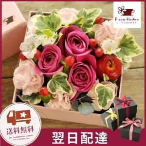 フラワーボックス スクエア四角型 Mサイズ アレンジ  生花 ボックスフラワー 即日発送 あすつくの花ギフト|fkjiyugaoka