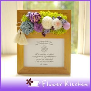 仏花 お供え 額入りプリザーブドフラワー メモリアルフラワーフォトフレーム 写真立て 額 花|fkjiyugaoka