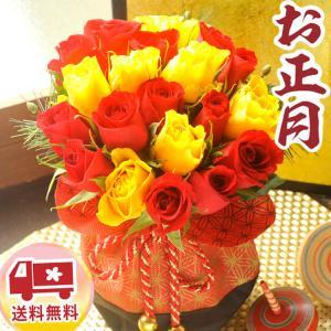 お正月 花 新年を迎える花 和モダンアレンジ 縁起の良い門松とバラを使ったお正月アレンジメント 生花 FKOS