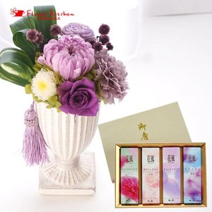 お線香とお供えプリザ 花ごろも(パープル) と 花風アソート 進物4箱入|fkjiyugaoka