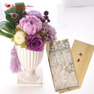 お線香とお供えプリザ 花ごろも(パープル) と 桐箱入り淡墨の桜 線香セット|fkjiyugaoka
