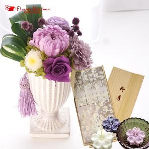 お線香とお供えプリザーブドフラワー 花ごろも(パープル)と 淡墨の桜 桐箱浮きローソク線香セット|fkjiyugaoka