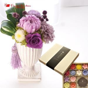 お線香とお供えプリザーブドフラワー   花ごろも(パープル)と カメヤマローソク 花づくしギフトセット|fkjiyugaoka